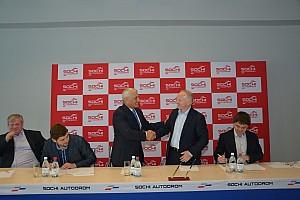 Общая информация Пресс-релиз Новый виток сотрудничества Сочи Автодрома и SMP Racing