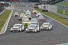 WTCC set for Friday finale in Qatar