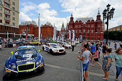 В Москве прошло открытие этапа BSS