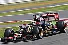 Double abandon Lotus -