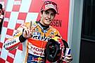 Маркес опередил пилотов Yamaha в третьей тренировке