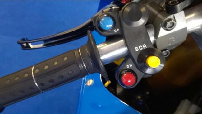 Suzuki: ecco a cosa servono i pulsanti sul manubrio