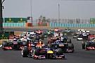 Inside Grand Prix - Votre présentation vidéo du GP de Hongrie