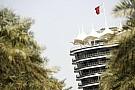 Anche la GP2 Asia cancella le gare in Bahrein