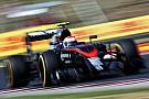 McLaren: Hopes for a reasonable shape tomorrow