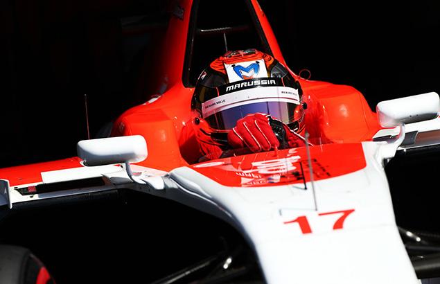 سحب الرقم 17 من الفورمولا واحد كعربون إحترام لبيانكي