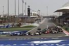 Le GP2 roulera à Bahreïn en marge du WEC