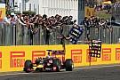 Red Bull - Le contrat de Ricciardo est solide pour l'avenir