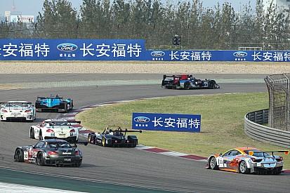 La saison du renouveau pour l'Asian Le Mans Series?