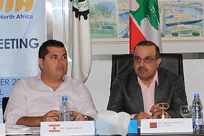 """مدينة جونية تستعد لإستضافة الاجتماع الثاني للـ""""فيا-مينا"""" بالتزامن مع رالي لبنان"""