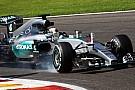 Qualifications - 10ème pole 2015 autoritaire pour Hamilton!