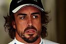 Alonso - Ferrari ne fait pas mieux qu'avec moi