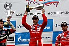 Dudukalo Campione in Russian Circuit Racing Series