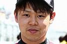 Honda offre une wild-card à un jeune espoir japonais