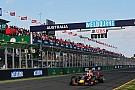 """墨尔本""""锁定""""F1至2023年"""