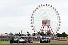 GP du Japon - La grille de départ