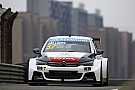 Shanghai WTCC: Lopez wins as Citroen seals manufacturers' title