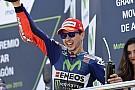 Aragon MotoGP: Lorenzo dominates to close points gap to Rossi, Marquez crashes