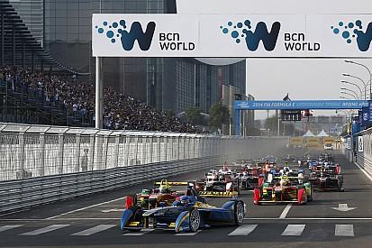 [独家新闻]中国香港举办FE在即!