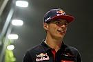 Max Verstappen, 18 ans et le permis en poche!