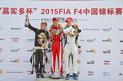 中国F4处子赛季半程报道