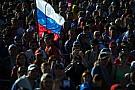 Ночная гонка пройдет в Сочи не ранее 2017-го