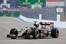 Maldonado y Lotus esperan mucho trabajo para el sábado