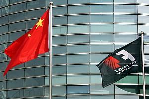 Формула 1 Слухи Китайцы заинтересованы в покупке Формулы 1