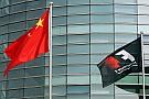 Китайцы заинтересованы в покупке Формулы 1