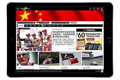 Motorsport.com Launches New Digital Platform in China