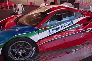 Ferrari Artículo especial Video: Así
