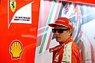 Райкконен: В Ferrari царит хорошая атмосфера