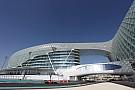 Pirelli: Одного дня в Абу-Даби