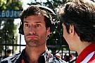 Mark Webber relata cómo Red Bull protegía a Sebastian Vettel