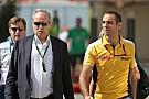 Anúncio de compra da Lotus pela Renault é adiado novamente