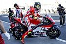 Босс Ducati объяснил нестабильные результаты в сезоне-2015