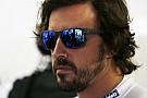 Alonso perde invencibilidade contra companheiros de equipe