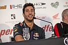 Para Ricciardo, F1 não sobreviveria sem a Red Bull
