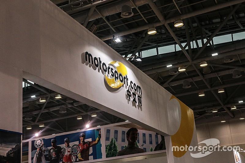 中国首次举办汽车运动展 Motorsport中文网惊艳亮相