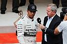 Hamilton quase imitou Senna após perder em Mônaco; entenda