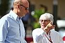 Экклстоун: Ferrari и Mercedes напоминают сиамских близнецов