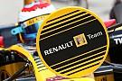 Команда Renault в Ф1 получила бюджет