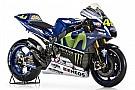 Yamaha представила мотоцикл 2016 года