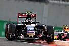 Toro Rosso passerà al motore Ferrari 2016?