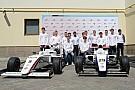 Устроители SMP Формулы 4 назвали 12 пилотов