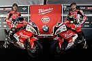Presentato a Phillip Island il Milwaukee BMW Team di Superbike