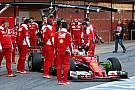 Ferrari еще предстоит разобраться с надежностью