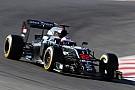 Definitieve pakket McLaren pas in Melbourne geïntroduceerd