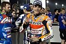 """Márquez: """"Vuelvo a sonreír y disfrutar sobre la moto"""""""