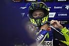 Column Randy Mamola: De twee kanten van Valentino Rossi